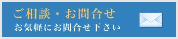 banner_inq